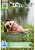 Babygeluk 90, ePub magazine