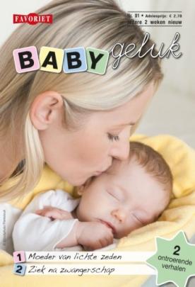 Babygeluk 1, ePub magazine