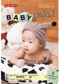 Babygeluk 38, ePub magazine