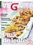 Vega Gezond 10, iOS & Android  magazine