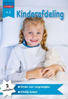 Kinderafdeling 15, ePub magazine