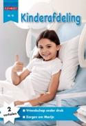 Kinderafdeling 16, ePub magazine