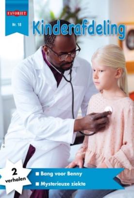 Kinderafdeling 18, ePub magazine