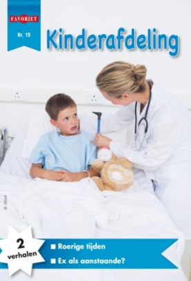 Kinderafdeling 19, ePub magazine