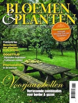 Tuinseizoen 11, iOS & Android  magazine