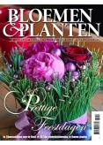 Tuinseizoen 12, iOS & Android  magazine