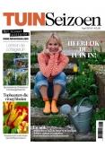Tuinseizoen 3, iOS & Android  magazine