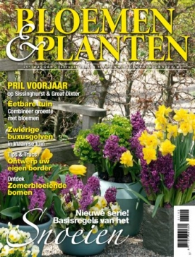 Tuinseizoen 2, iOS & Android  magazine