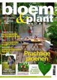 Tuinseizoen 5, iOS & Android  magazine