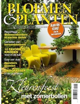Tuinseizoen 5, iOS, Android & Windows 10 magazine