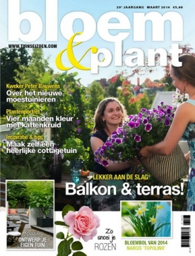 Tuinseizoen 3, iOS, Android & Windows 10 magazine