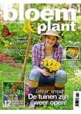 Tuinseizoen 6, iOS & Android  magazine