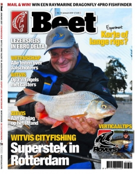 Beet 1, iOS & Android  magazine