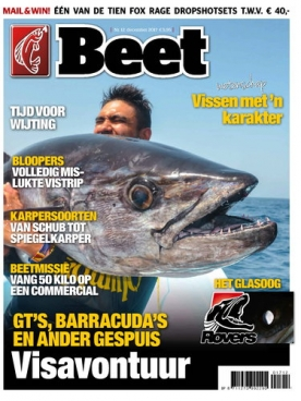 Beet 12, iOS, Android & Windows 10 magazine