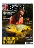 Beet 1, iOS & Android  magazine