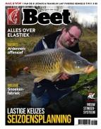 Beet 3, iOS & Android  magazine