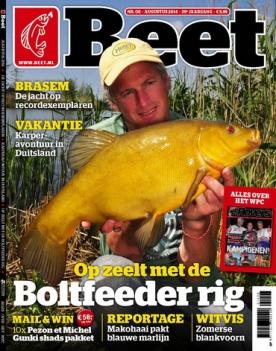 Beet 8, iOS & Android  magazine
