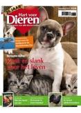 Hart voor Dieren 8, iOS & Android  magazine