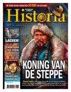 Historia 2, iOS & Android  magazine