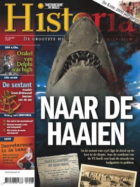 Historia 8, iOS & Android  magazine
