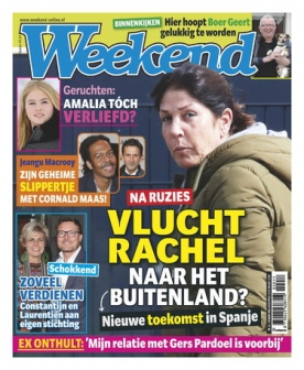 Weekend 11, iOS & Android  magazine