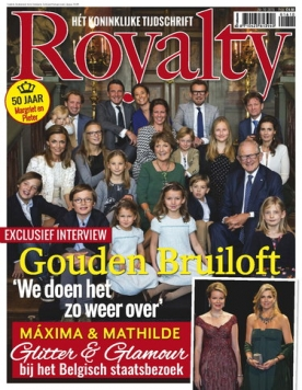 Royalty 10, iOS & Android  magazine