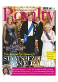 Royalty 9, iOS & Android  magazine