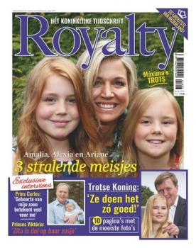 Royalty 6, iOS & Android  magazine