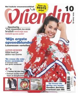 Vriendin 10, iOS & Android  magazine