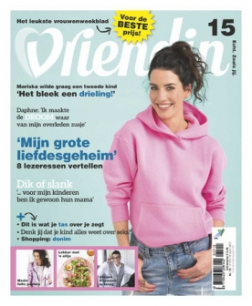 Vriendin 15, iOS & Android  magazine