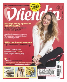Vriendin 40, iOS & Android  magazine