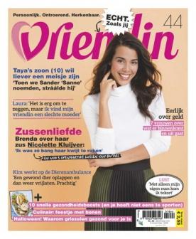 Vriendin 44, iOS & Android  magazine