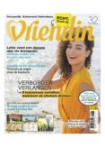 Vriendin 32, iOS & Android  magazine