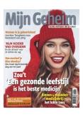 Mijn Geheim 1, iOS & Android  magazine