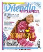 Vriendin Special 4, iOS, Android & Windows 10 magazine
