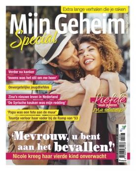 Mijn Geheim special 7, iOS & Android  magazine