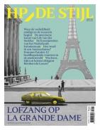 HP De Stijl 5, iOS & Android  magazine
