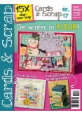 Cards & Scrap 17, iOS, Android & Windows 10 magazine