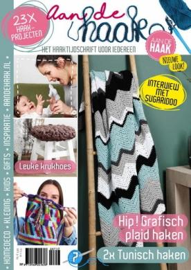 Aan de Haak 7, iOS & Android  magazine