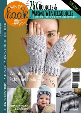 Aan de Haak 12, iOS & Android  magazine