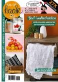Aan de Haak 14, iOS & Android  magazine