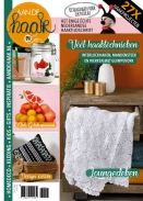 Aan de Haak 14, iOS, Android & Windows 10 magazine