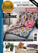 Aan de Haak 18, iOS & Android  magazine