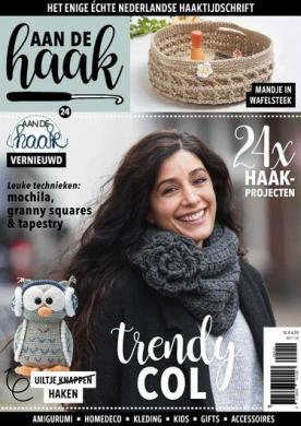 Aan de Haak 24, iOS & Android  magazine