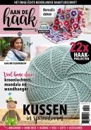 Aan de Haak 25, iOS & Android  magazine