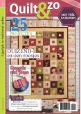 Quilt & Zo 41, iOS, Android & Windows 10 magazine