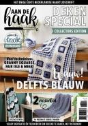 Aan de Haak special 1, iOS & Android  magazine