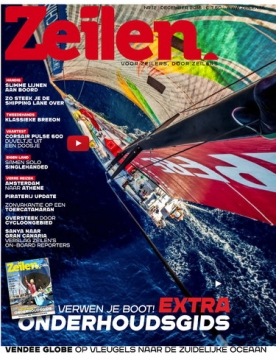 Zeilen 12, iOS, Android & Windows 10 magazine