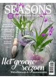 Seasons 5, iOS, Android & Windows 10 magazine