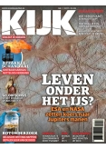 KIJK 1, iOS & Android  magazine